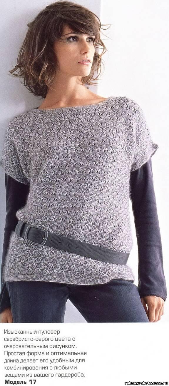 Вязание простых моделей спицами для женщин 72