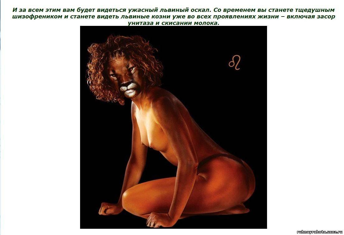 гороскоп совместимости скорпион мужчина женщина  aruniheb